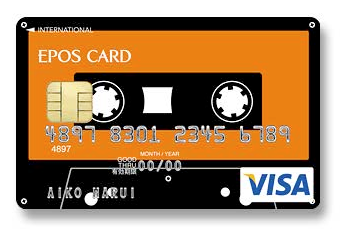 Tape cassette credit card design