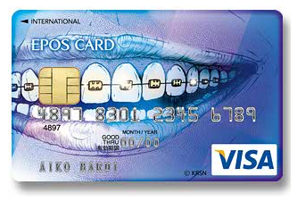 EPOS Teeth Card